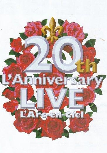 20th  LE-CIEL