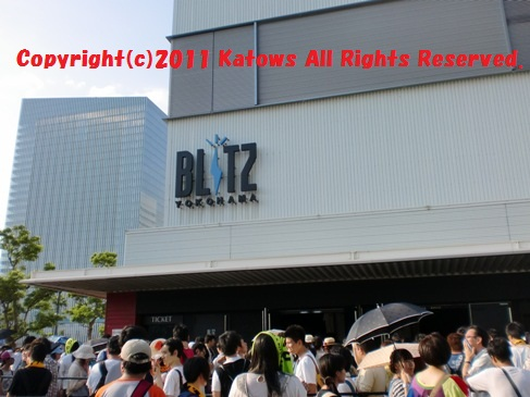 横浜BLITZ会場前