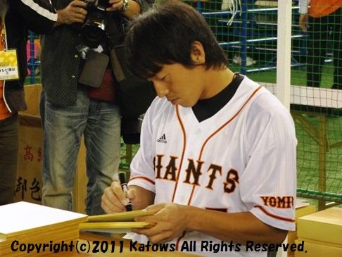 長野選手サイン熱心