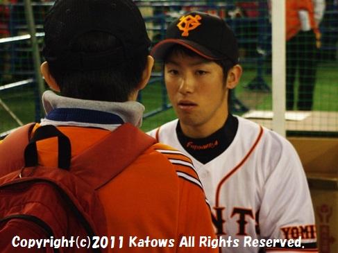藤村さん少年にサインアップ