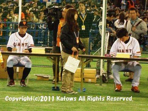 藤村選手と長野選手サイン