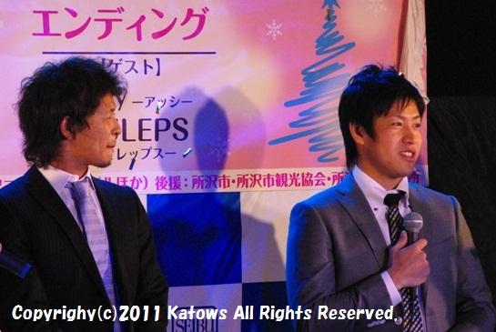 浅村選手、牧田選手2ショットその2