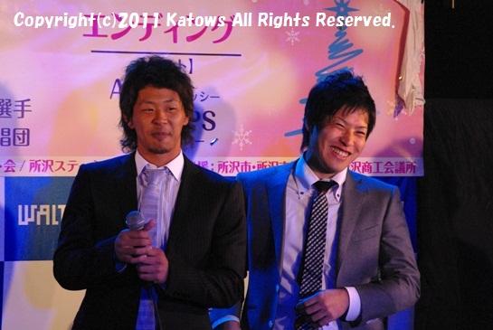 浅村選手、牧田選手2ショット笑顔