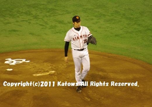 西村健太朗投手1