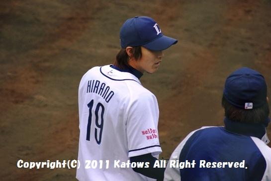 平野将光投手#19その1