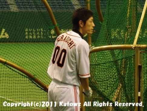 寺内選手打撃練習2
