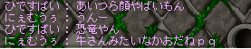 110708_033118.png