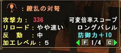 1oTm8rCJ.jpg