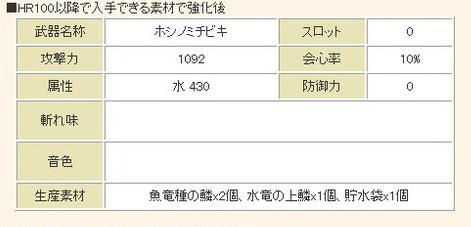 2oHmx.jpg