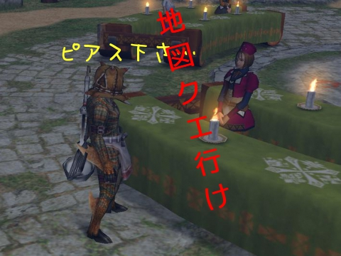 7PV_X.jpg