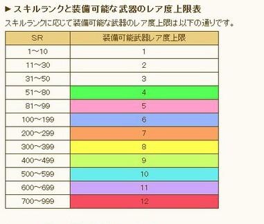 7ZHRb.jpg