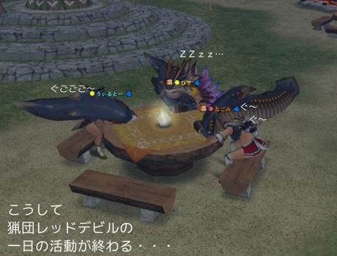 9KNSA8.jpg