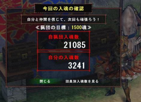 K_Neo.jpg