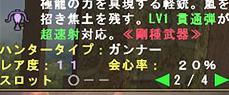 O6EbY.jpg