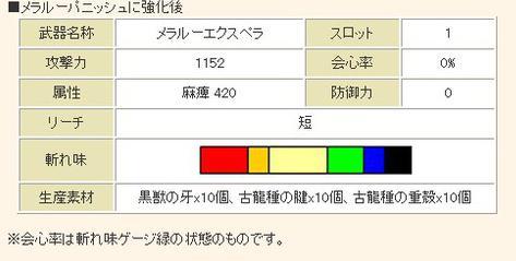 WV_VU.jpg