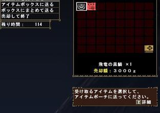 x44go.jpg