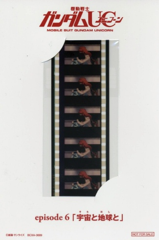 ガンダムUC6_EP6フィルム