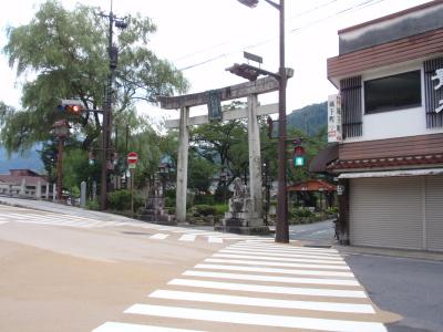 津和野です。