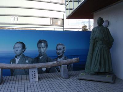 記念館前竜馬像