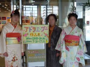 十三参り(智子) 062