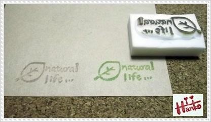 natural life2