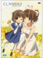 CLANNAD AFTER STORY (通常版)