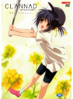 CLANNAD AFTER STORY 1 レンタル