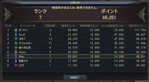 混沌-修練01