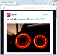 You shall not pass. #Nissan #OMGTR