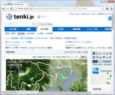 2014年12月11日 > 15時7分頃発生した地震(最大震度4)