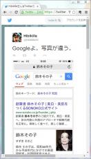 Googleよ。写真が違う。
