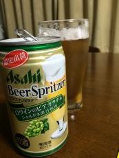 ビアスプリッツァーっての買ってみた。ビールよりぶどうがだいぶ勝ってる。ビール感はほぼ無い。サッポロ極ゼロみたいな感じ。なかなか旨い。 #アサヒ #ビール