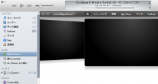 OSを7から8にアップデートしたら、なんか膨大な量のボイスメモをコピーしだした。何分かかるんだよ?これ。 #iOS8 #iPhone #apple