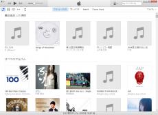 アップデートしたらだいぶ(は言い過ぎか?)見た目が変わった。なんか益々使いにくくなってそうな気配。 #iTunes #apple