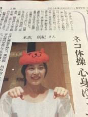 お次は木次。 #tokio_hot100 #jwave #読売