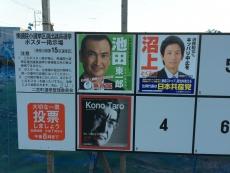 前回はたしか河野太郎が全国最高得票率で当選したハズだと思ったが、今回は候補者が3人出てるらしい。 #神奈川15区 #衆院選
