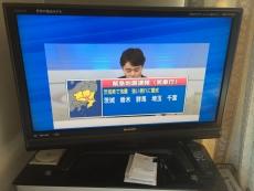 神奈川県含まれてないのかよ。 #地震 #nhk