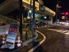 西湘バイパスまだ封鎖されてる。何でだ? #odawara