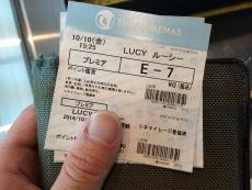 LUCY ルーシー Lucy / English ゐる。#プレミアスクリーン E7。