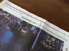 「着色映画の夢というものがあるのであろうか」という文の意味が分からない上に記事を読んでも何処にも解説されていない(´・ω・`) #読売