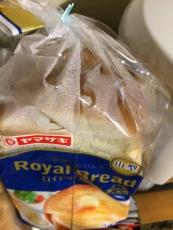 ロイヤルブレッド(未開封)の袋が凄く曇ってる。これでもカビないんだろうか? #ヤマザキ