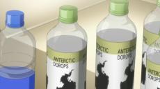 第2シーズンまだ録画したまま見てないんだけど、復習しようと思って第1シーズン見てたら、常守が冷蔵庫から出すミネラルウォーターの容器に南極大陸のシルエットが書いてあるのな。 #pp_anime #noitaminA #FujiTV