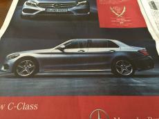 新聞の折れ目が丁度かかって、クラウンみたい。 #Mercedes