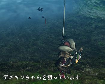 釣りの楽しさ