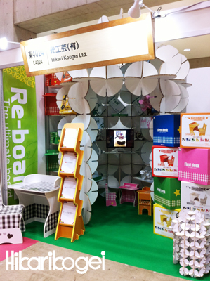 Gift show2011秋