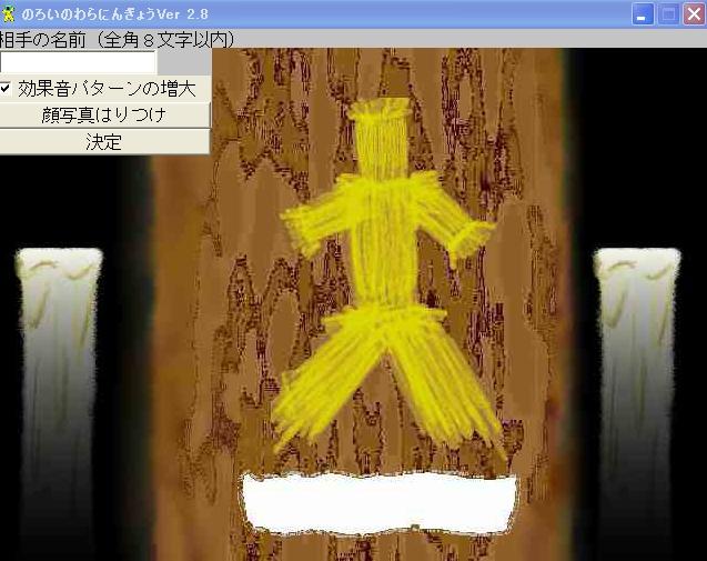 2011y04m28d_225524389.jpg