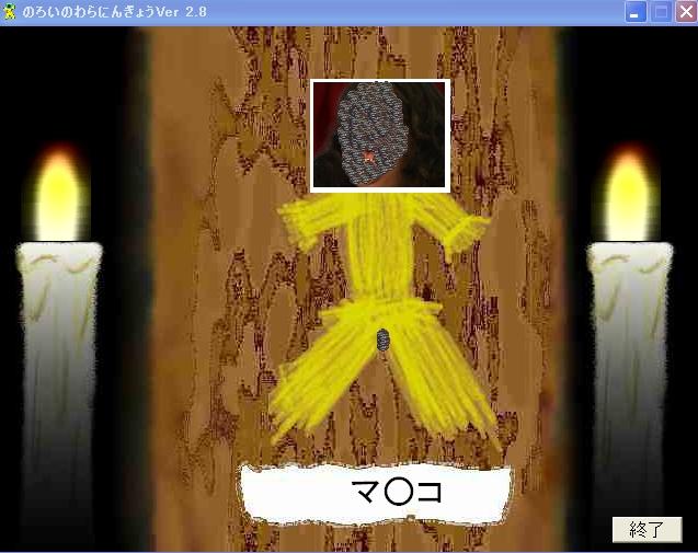 2011y04m28d_230431410.jpg