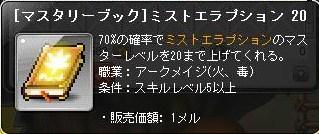 Maple130911_182925.jpg