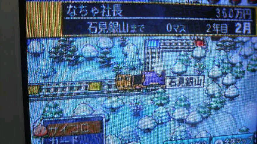 2010110719480000.jpg