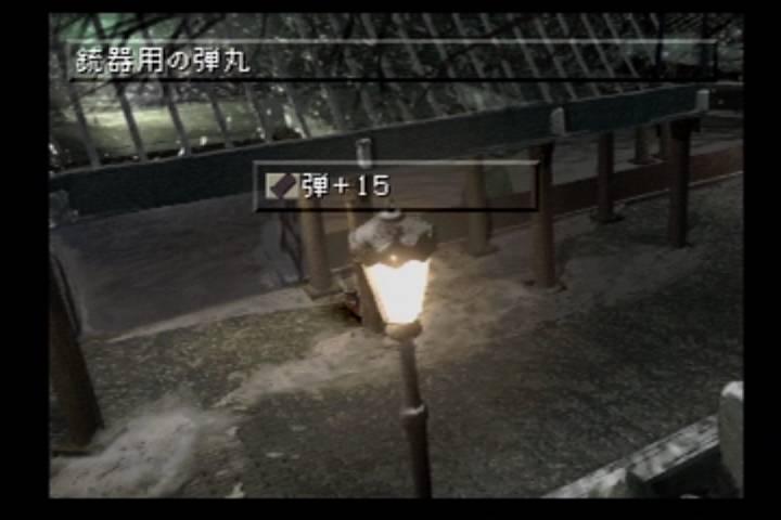 10年11月05日20時03分-外部入力(1:GX2 )-番組名未取得